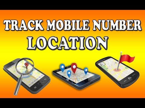 how to Trace mobile number location in pakistan in urdu/Hindi
