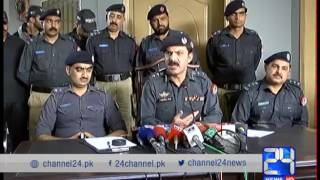24 Report: Four dangerous terrorist arrested from Gujranwala