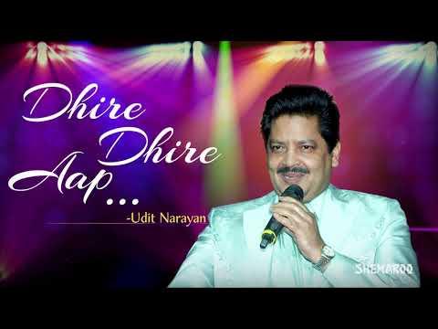 90's Evergreen Romantic Song   Dhire Dhire Aap Mere Dil ke Mehman Ho Gaye   Baazi Song  Udit Narayan