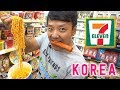 BRUNCH at 7-ELEVEN in Seoul South Korea