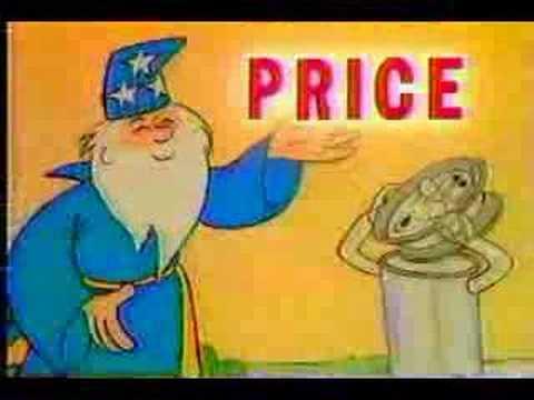 1984 Merlin Muffler Commercial