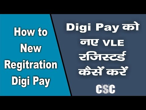 How to New Registration Digi pay