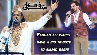 Farhan Ali Waris Gave A Big  Tribute To Amjad Sabri | Ramazan 2018 | Aplus
