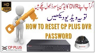 CCTV Master Password Generator Tool | How to Reset Password