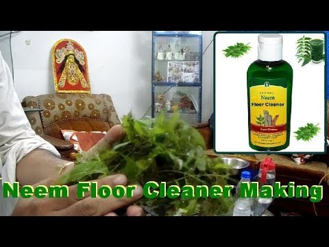How to make neem floor cleaner in hindi and english.Neem Floor Cleaner Making.