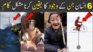 6 Amazing People in World   (Part 2) Asif Ali TV