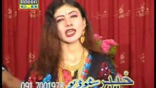 Nazia Iqbal Jawani Zindabad