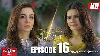 Naulakha   Episode 16   TV One Drama