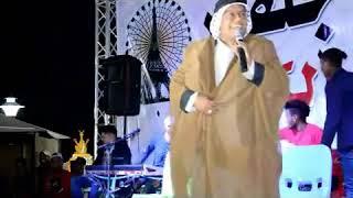 #x202b;مسرحية ابو محيبس#x202c;lrm;