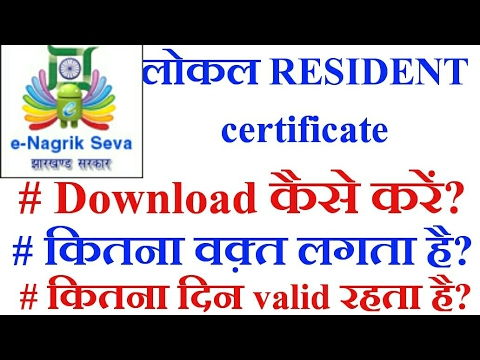 How to download Resident certificate/validity of local residential/Minimum time to issue Resident