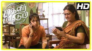 Jyothika Latest Tamil Movie 2017 | Magalir Mattum Movie Scenes | Urvashi recollects her childhood