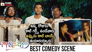 BEST COMEDY SCENE | Galipatam 2019 Telugu Movie | Aadi | Erica Fernandes | 2019 Latest Telugu Movies