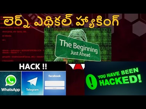 How To Learn Ethical Hacking From Beginning In Telugu