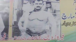 Feroz Deen Uraf Gonga Pehalwan*RUSTAM-E-HIND*VIll:Jahar Distt/Sialkot