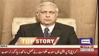 Dunya news  aj kamran khan k sath .Talk Show