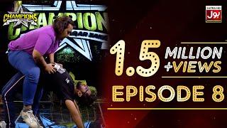 Champions With Waqar Zaka Episode 8 | Champions Auditions | Waqar Zaka Show