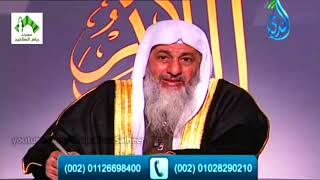 أهل الذكر (289) قناة الندى - للشيخ مصطفى العدوي 14-2-2019