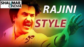 Rajinikanth Best Stylish Scenes || Shalimarcinema