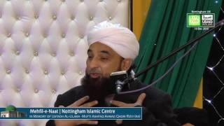 Great speech by Great scholar Allama saqib Raza Mustafai 2016
