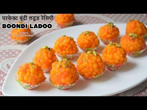 Boondi Ladoo Recipe - परफेक्ट बूंदी लड्डू रेसिपी  - Priya R - Magic of Indian Rasoi