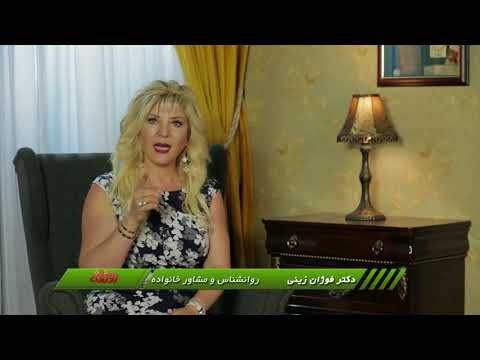 Dr. Foojan Zeine Talks About: Sense of Appreciation