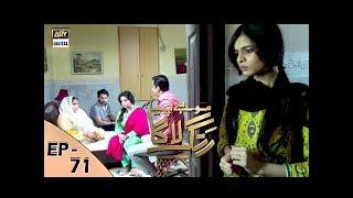 Mohay Piya Rang Laaga - Episode 71 - ARY Digital Drama