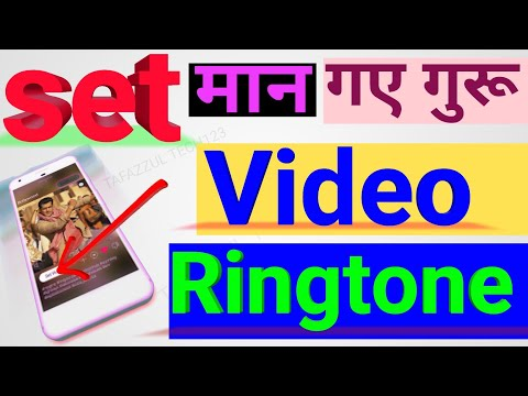 How To Set Video Ringtones On Your Android  mobile /Vyng Video Ringtones on your Android mobile2018