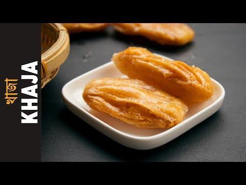 খাজা | বৈশাখী রেসিপি ২০১৮ | Khaja Recipe Bangla | Bangladeshi Sweet Recipe | Pitha Recipe | Khaja