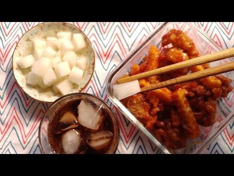 [ASMR] 치킨무 :: Korean Pickled Radish