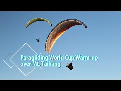 Live: Paragliding World Cup Warm-up over Mt. Taihang 和滑翔伞运动员一起翱翔于太行山上