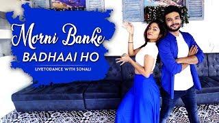 Morni Banke | Badhai Ho | Wedding Dance | LiveToDance with Sonali