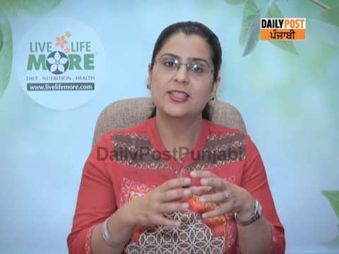 Health tips for metabolism and weight gain ||DailyPostPunjabi||