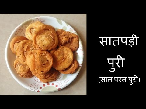 Seven Layer Puri | सातपड़ी पुरी | સાતપડી પૂરી | By Trusha Satapara