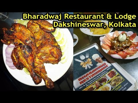 Bharadwaj Restaurant Dakshineswar | Food Quality of Bharadwaj Restaurant Dakshineswar (Kolkata)