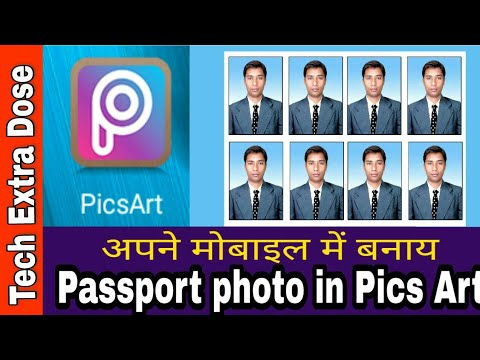 Create A Passport Photo In PicsArt || Make A Passport Photo in Android Mobile Phone