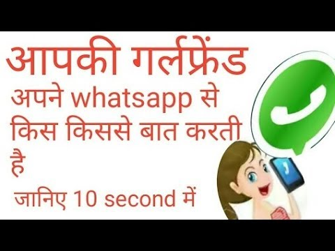 how to hack someone whatsapp : hack your gf/bf whatsapp and read message