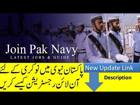 Pakistan Navy Online Registration | How to Apply Online in Pak Navy