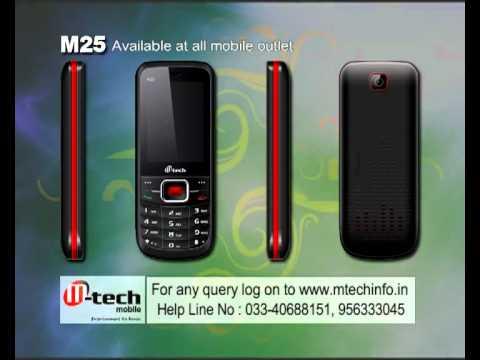 M-tech Mobile add.mp4