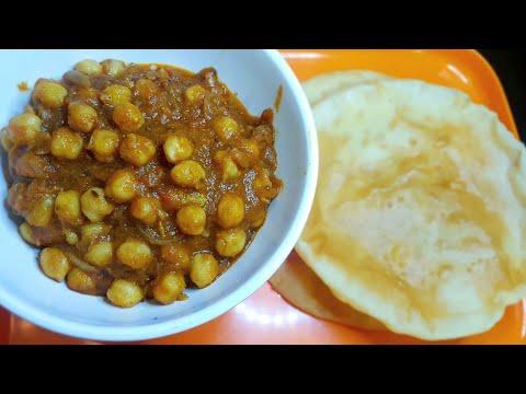 Chole Bhature Recipe| Punjabi Chole Recipe| चटपटे पंजाबी छोले-भटूरे | छोले भटूरे Recipe