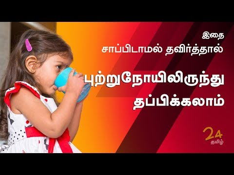 Cancer Causing Foods You Should Avoid | Tamil Health Tips