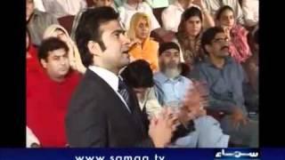 Musharaf at Front of Student SAMA News.flv