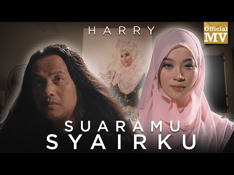 Lirik Lagu SUARAMU SYAIRKU (Full) Koplo Dangdut Campursari - AnekaNews.net