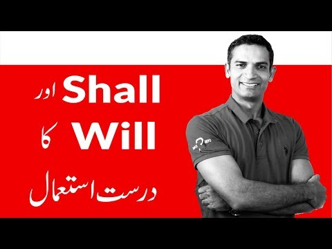 Learn the use of Will and Shall in English Sentences and improve English Grammar skills by M. Akmal