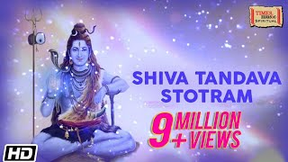 UMA MOHAN - SHIVA TANDAVA STOTRAM | Full Video | Times Music Spiritual