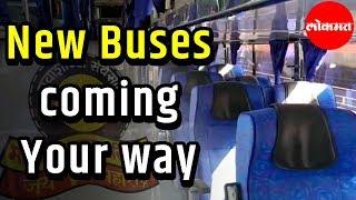 MSRTC Soon to Launch These Cool Buses | MSRTC च्या ताफ्यात नव्या कूल बस |