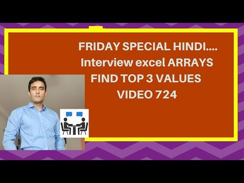 Excel Test -How to pick Top 3 values Arrays  - Friday Special Hindi