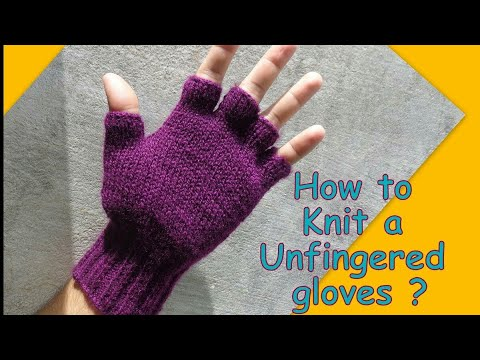 Fingerless Hand Gloves / हाथ के दस्ताने (Hindi/Urdu)