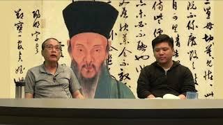 宋明理學的轉向,陶國璋、趙善軒對談中國思想史 (六之六)