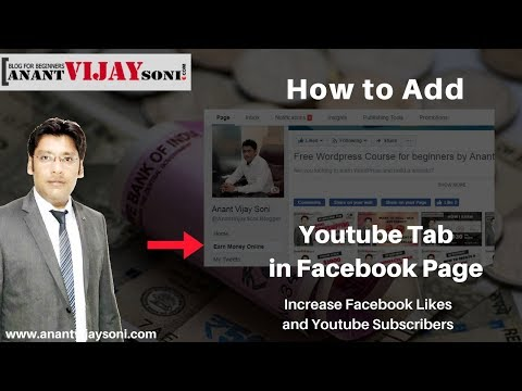 How to Add Youtube Tab in Facebook Page