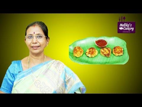 Paneer Cutlet | Mallika Badrinath | Indian Evening Snack Recipe in Tamil